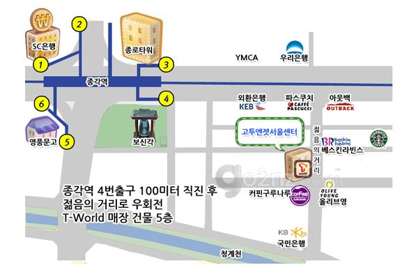 서울종로지사약도.png