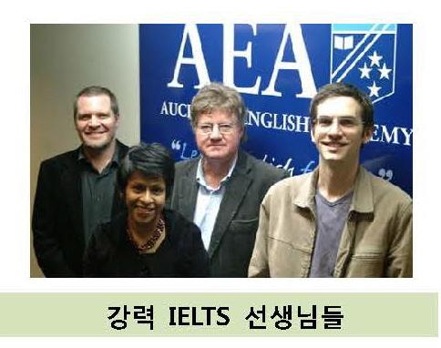 AEA_IE~1.JPG