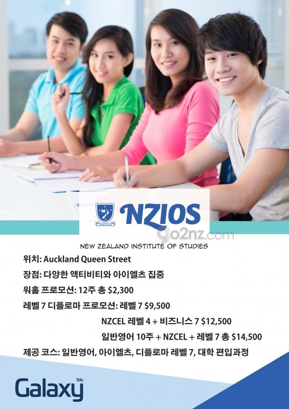 NZIOS 워홀 포스터.jpg