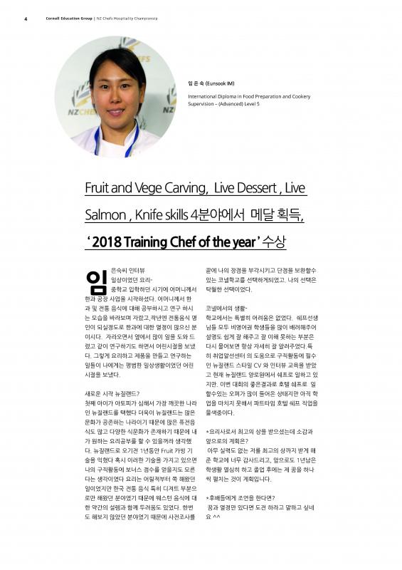 3. PBRS Magazine (1)_페이지_1.jpg